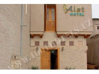 Aist Hotel (B&B)