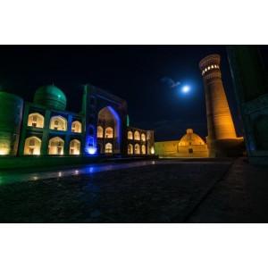 Отель «Аль-Бухари»