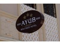 Отель AYUB Boutique