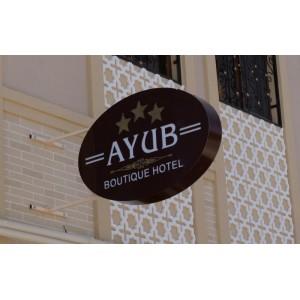 AYUB Boutique Hotel