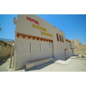 Hotel Golden Minaret