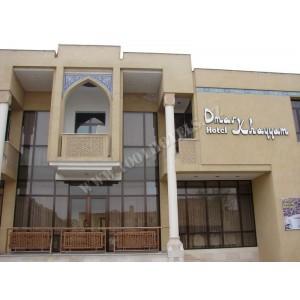 Гостиница Омар Хайям