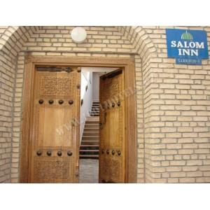 Гостиница Салом Инн (B&B)