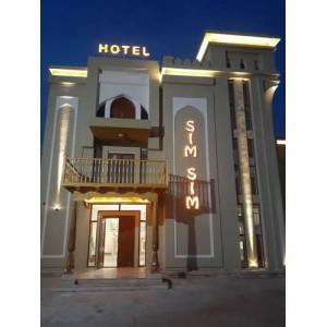 Отель Sim Sim Bukhara