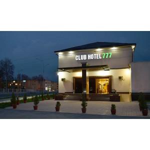 Клуб Отель 777