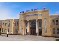 Khiva Silk Road