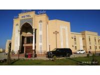 Отель Said Islom Khodja