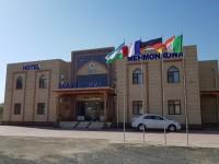 Отель Shams-Khiva