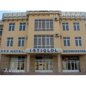 Гостиница Истиклол