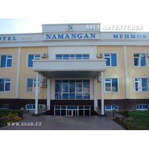 Наманган-С