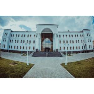 Отель Bek Samarkand