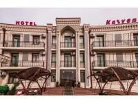 Отель Karvon Samarkand