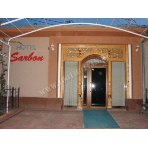 Гостиница Сарбон Самарканд