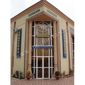 Shahzoda Lux Hotel