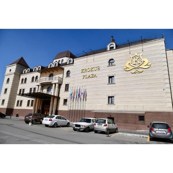 Krokus Plaza Hotel