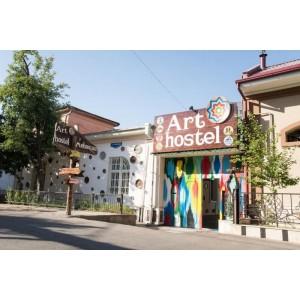 Art Hostel Tashkent