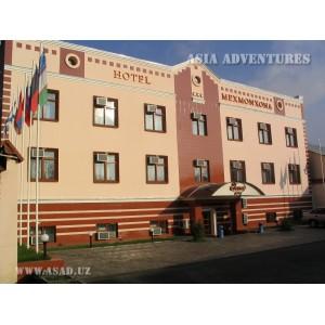 Гостиница Гранд Раддус
