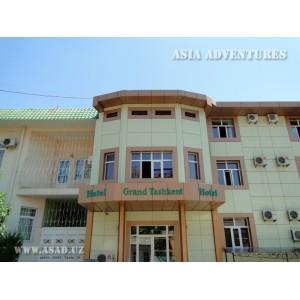 Гостиница Гранд Ташкент