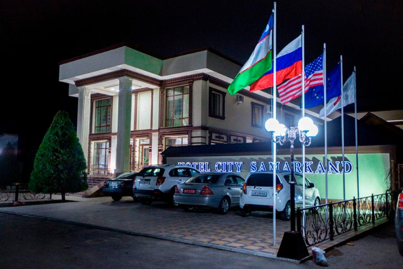 Hotel City Samarkand